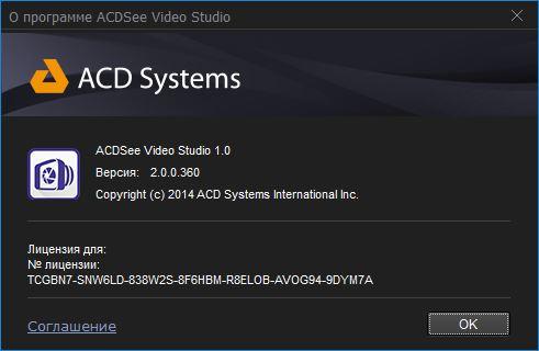 ACDSee Video Studio 2.0.0.360 + Rus