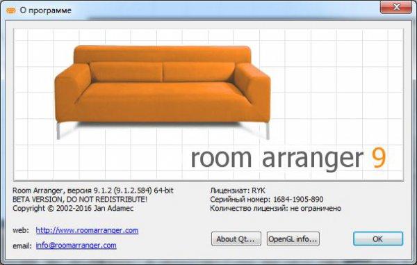 Room Arranger 9.1.2.584 Beta