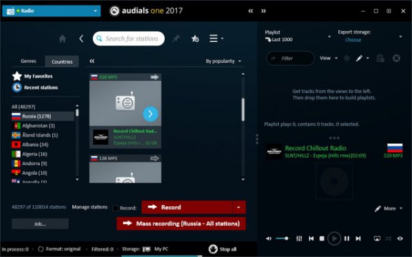 Audials One 2017.1.86.8500
