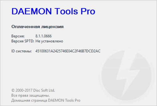 DAEMON Tools Pro 8.1.1.0666