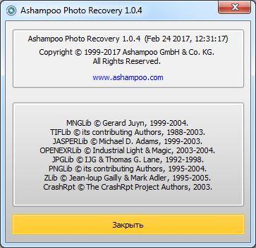 Ashampoo Photo Recovery 1.0.4