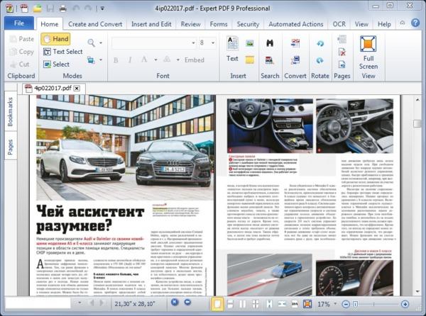 Avanquest Expert PDF Professional 9.0.540.0