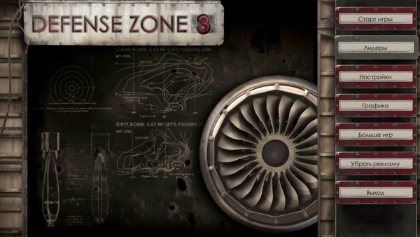 Defense Zone 3 1.1.6