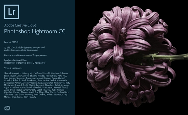 Adobe Photoshop Lightroom CC 2015.10