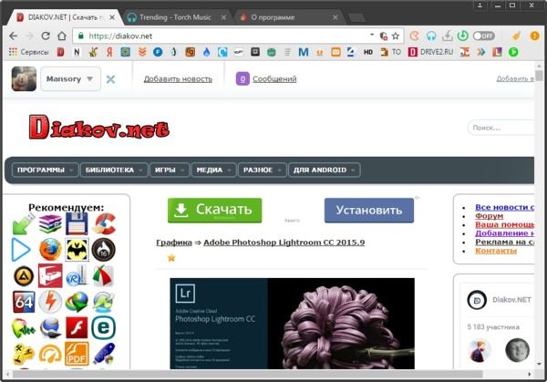 Torch Browser 55.0.0.12092