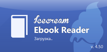Icecream Ebook Reader Pro 4.50