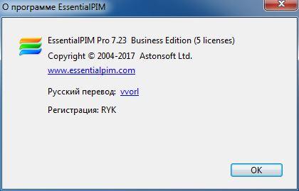 EssentialPIM Pro 7.23 + Portable