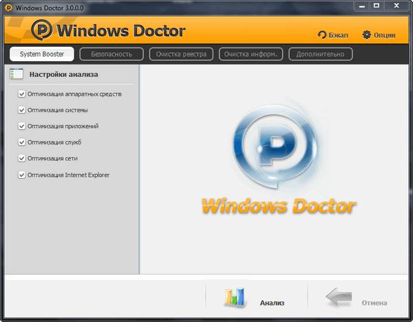 Windows Doctor 3.0.0.0