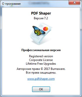Burnaware PDF Shaper Pro 7.2