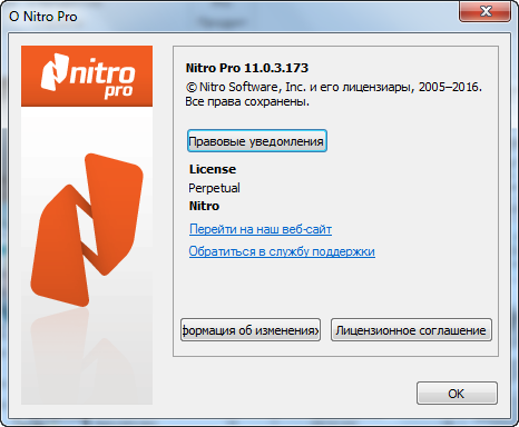 Nitro Pro Enterprise 11.0.3.173 Portable