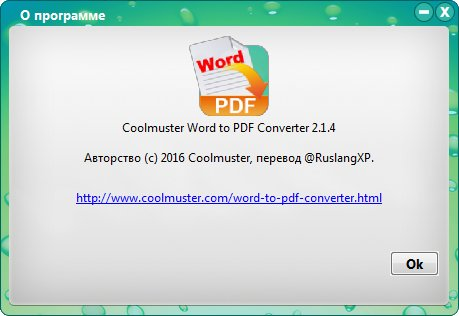 Coolmuster Word to PDF Converter 2.1.4