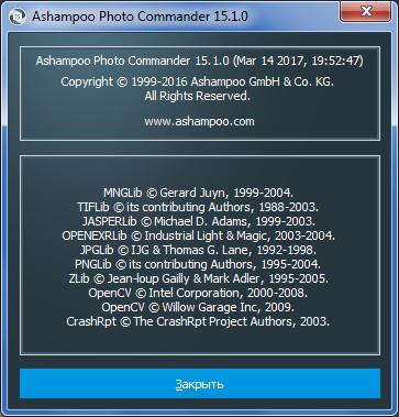 Ashampoo Photo Commander 15.1.0 Final + Portable