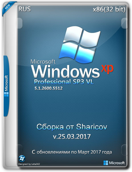 Windows XP Professional SP3 VL by Sharicov