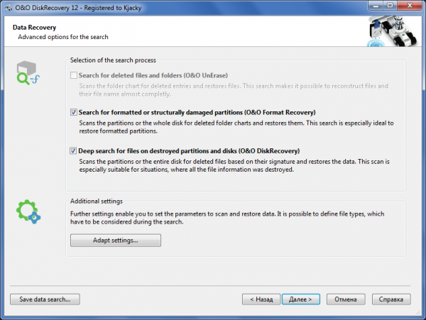 O&O DiskRecovery Professional 12.0.63
