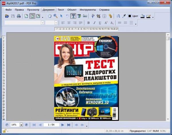 PDF Pro 1.01