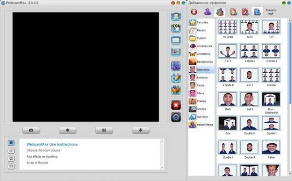 WebcamMax 8.0.4.6