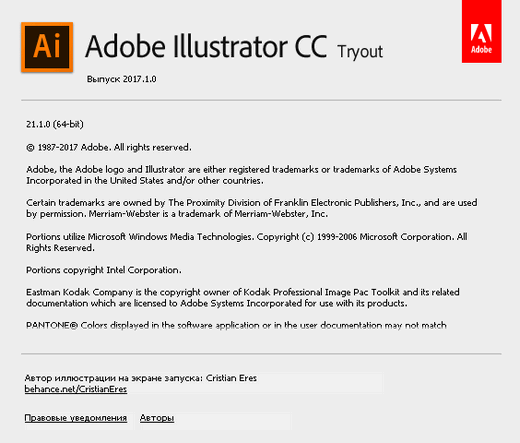 Adobe Illustrator CC 2017.1.0