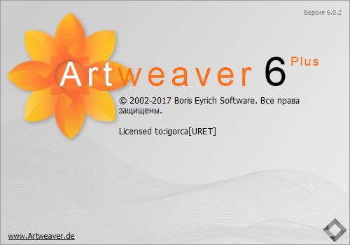 Artweaver Plus 6.0.2.14369 + Rus