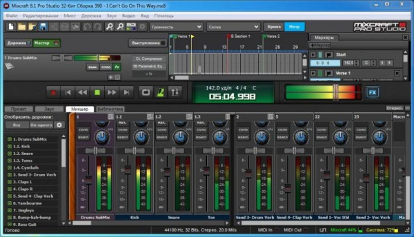 Acoustica Mixcraft | Pro Studio 8.1 Build 390
