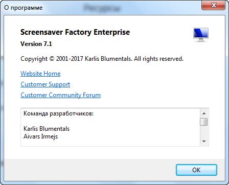 Blumentals Screensaver Factory Enterprise 7.1.0.66