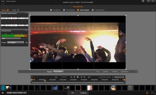 Pinnacle Studio Ultimate 20.6.0.322 + Content