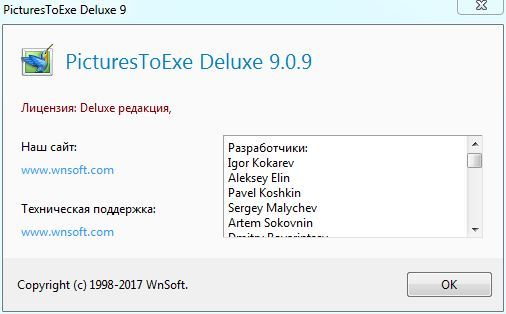 PicturesToExe Deluxe 9.0.9 + Portable