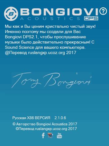Bongiovi Acoustics DPS Audio Enhancer 2.1.0.6