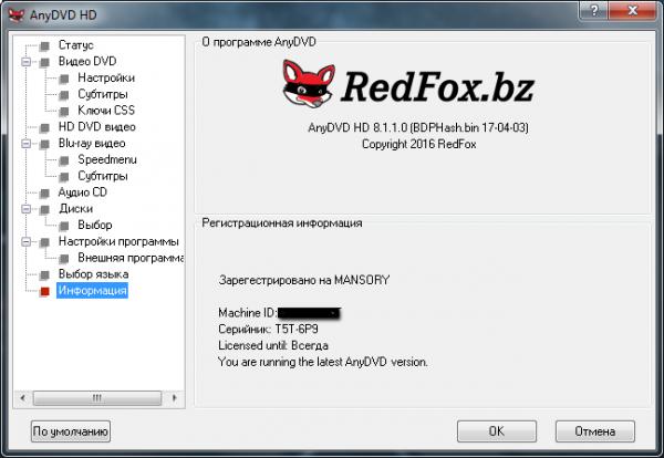 RedFox AnyDVD HD 8.1.1.0