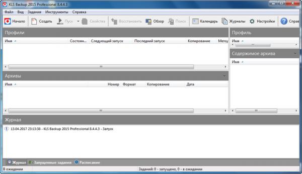 KLS Backup 2015 Professional 8.4.4.3 + Rus