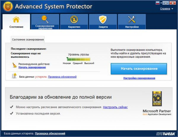 Advanced System Protector 2.2.1000.22750