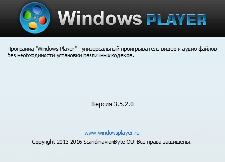Windows Player 3.5.2.0 + Portable