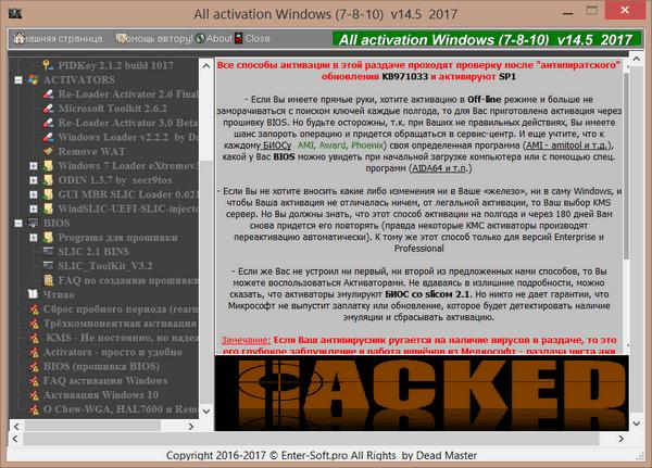 All activation Windows (7-8-10) v15.3
