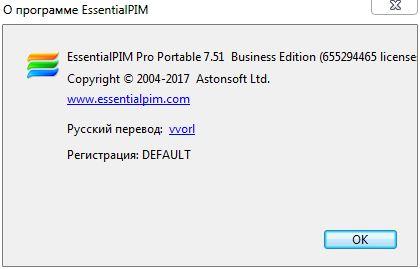 EssentialPIM Pro 7.51 + Portable