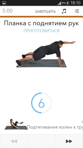 Sworkit Personalized Workouts Premium 7.3.9