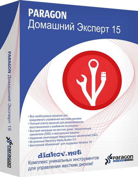 Paragon Домашний Эксперт 15 10.1.25.1137