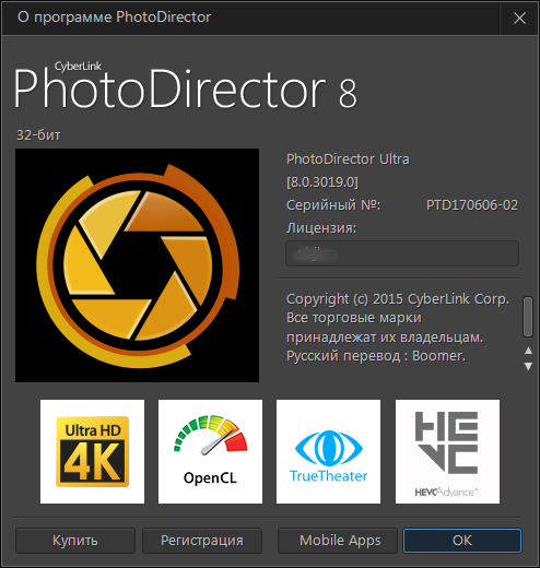 CyberLink PhotoDirector Ultra 8.0.3019.0 + Rus