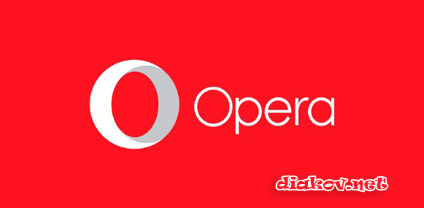 Opera 60.0 Build 3255.95 Stable