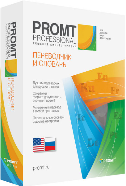 Promt 18 Professional | Master | Expert + All Dictionaries