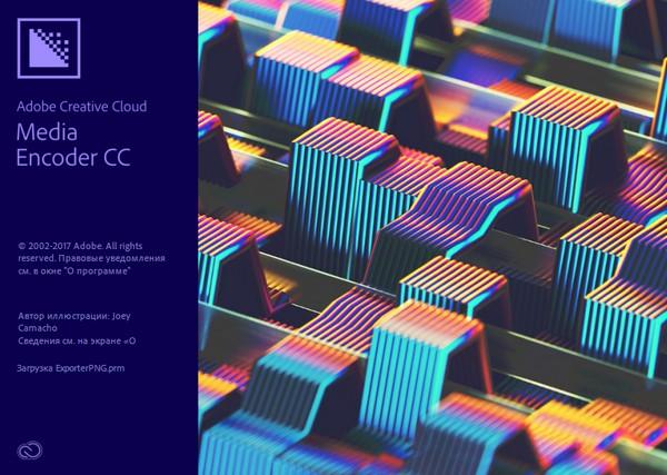 How to download adobe media encoder cc 2017 mac osx (working 2018.