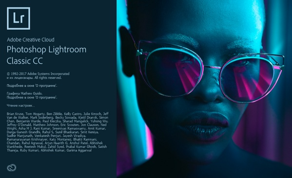 Adobe Photoshop Lightroom Classic CC 7.5.0