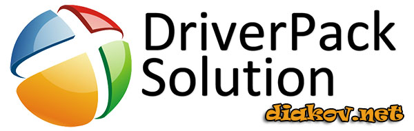 DriverPack Solution 17.10.14