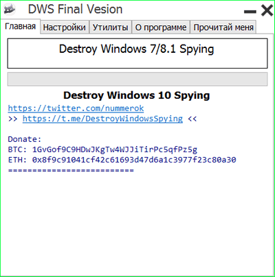 Destroy Windows 10 Spying 2.2.2