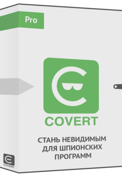 Covert программа скачать бесплатно скачать программу для ятуб