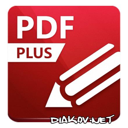 Pdf-xchange viewer скачать бесплатно pdf-xchange viewer 2. 5. 322. 10.