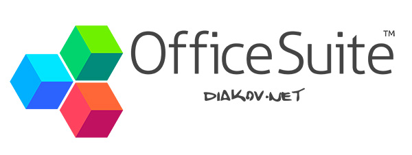 OfficeSuite 2.20.12301.0 Premium Edition