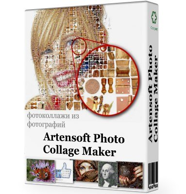 Artensoft Photo Collage Maker Pro 2.0.134