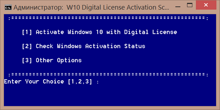 Windows 10 Digital License Activation Script 7.0