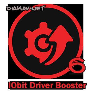 driver booster скачать с ключом