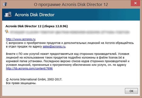 serial para acronis disk director 12
