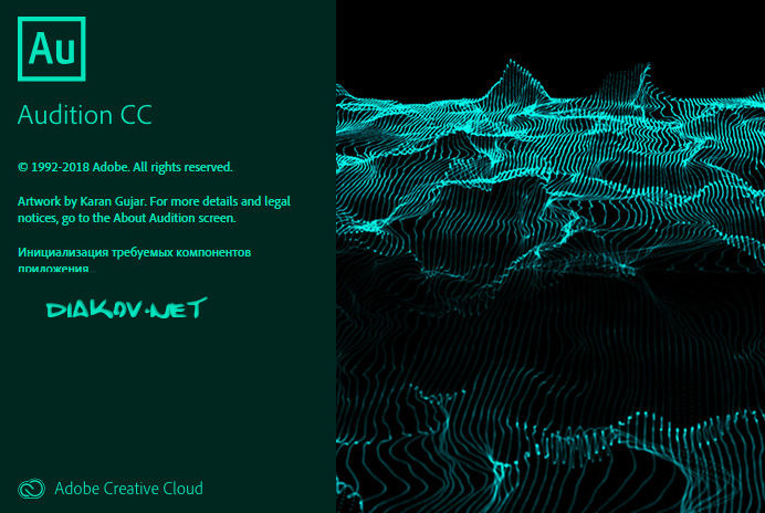 Adobe Audition CC 2019 v12.1.5